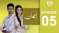 LTN Family | Emaan | Episode 05