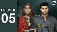 LTN Family | Mujhe Rang De | Episode 05