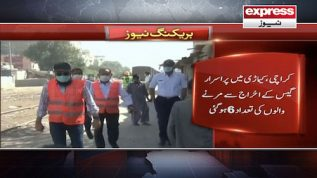 Zahreeli gas kay ikhraj say 6 ifrad jan bahaq: Karachi