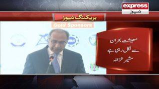 Pakistani maeeshat bohran say nikal rahi hai: Dr. Hafeez Shaikh