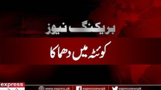 Quetta Blast: Mutadid halakaton ka khadsha