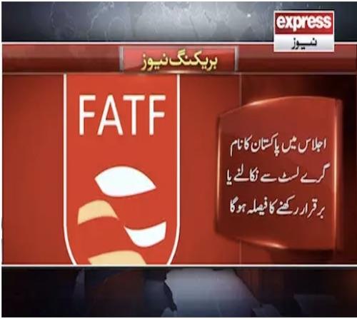 FATF ka Paris main ijlas jari