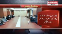 China: Pakistani safarat khanay ki 2 rukni team Wuhan pounch gai