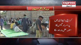 Karachi Keemari: Zahreeli gas ka muamma hal na ho saka
