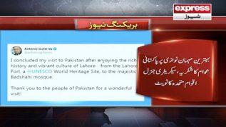 UN Sec General ka social media per Pakistani awam ka shukriya
