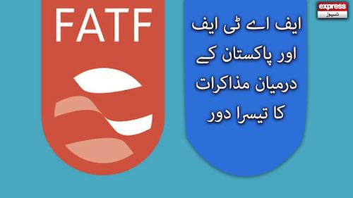 FATA aur Pakistan kay darmiyan muzakrat ka teesra daur
