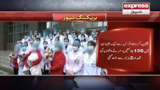 China main Coronavirus say mazeed 136 afrad halak