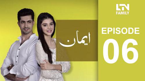 LTN Family   Emaan   Episode 06