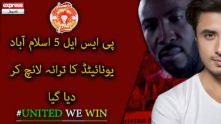PSL 5: Islamabad United ka tarana launch kar dia gia