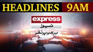 Express News 09 AM Headlines – 20-02-2020