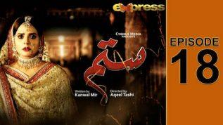 Express TV Dramas | Sitam | Episode 18