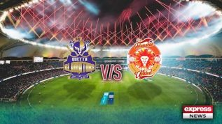 PSL 2020: Islamabad United vs Quetta Gladiators – Match 1