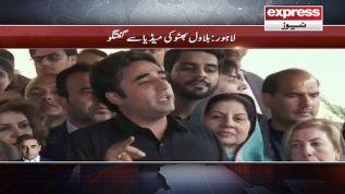 1.5 saal main jitni mehengai hoi utni pehlay kbhi nahi thi : Bilawal Bhutto