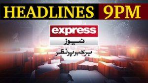 Express News 9 PM Headlines – 20-02-2020