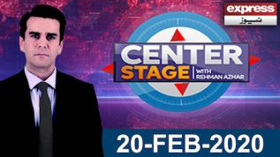 Center Stage With Rehman Azhar | Public Survey| 20 February 2020