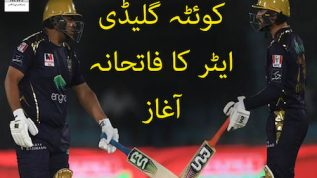 PSL 2020: Quetta Gladiators nay Islamabad United ko 3 wicketon se hara diya
