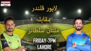 PSL 2020: Lahore Qalandars vs Multan Sultans