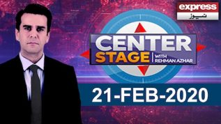 Misbah ul Haq Exclusive Interview | Center Stage With Rehman Azhar | 21 February 2020