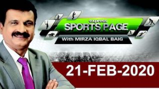 Sports Page With Mirza Iqbal | 21 February 2020