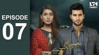 LTN Family | Mujhe Rang De | Episode 07
