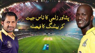 PSL 2020: Peshawar Zalmi ka toss jeet kar batting ka faisla