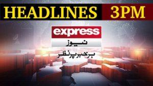 Express News 03 PM Headlines – 22-02-2020
