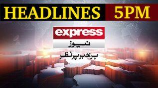 Express News 05 PM Headlines – 22-02-2020