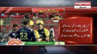 Peshawar Zalmi naye Quetta Gladiators ko 6 wickets say shikast de di
