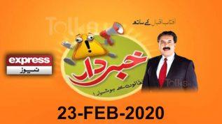Khabardar Aftab Iqbal   23 February 2020   Dirty Rotten Special