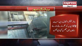 Karachi mein water tank dukaan mein ghus gaya!