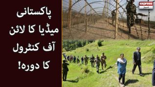 Pakistani media ka LOC ka dora