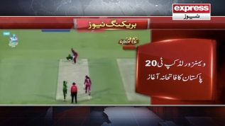 Women's T20 WorldCup: Pakistan ka fatehana aghaz