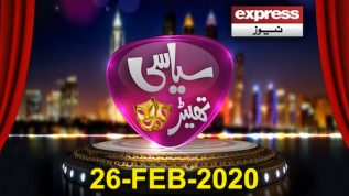 Professor Sabri Baba Special   Siyasi Theater   26 February 2020