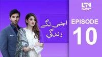 LTN Family | Ajnabi Lage Zindagi | Episode 10