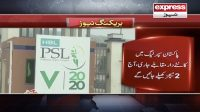 PSL – Aj do matches khailay jayein gey