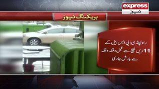 Rawalpindi: Match say qabal waqfay waqfay say barish jari
