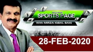 Sports Page With Mirza Iqbal | 28 February 2020
