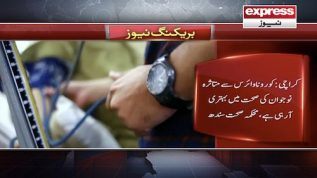 Karachi: Corona Virus say mutasira nojawan ki sehat main behtari