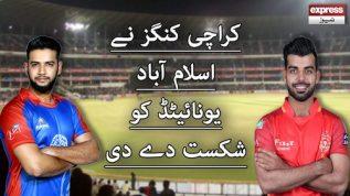 Karachi Kings nay Islamabad United ko 5 wicket se hara diya