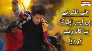 Ali Zafar's new PSL 2020 song