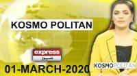 KosmoPolitan With Qurat Ul Ain | 1 March 2020
