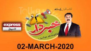 Khabardar   2 March 2020   Express News