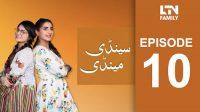 LTN Family | Sandy Mandy | Episode 10