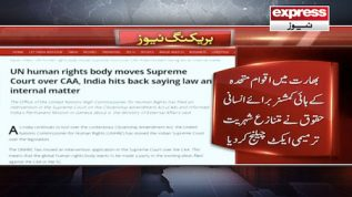 Mutnaza bill kay khilaf UN kay high commissioner ki Indian SC me darkhwast daayir