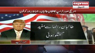 American President calls on Afghan Taliban leader