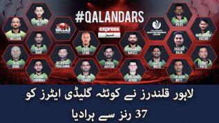 Qalandars finally wins