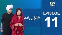 LTN Family | Ishq Zaat | Episode 11