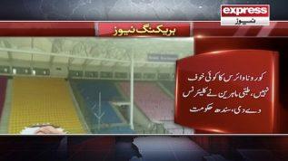 PSL Match: Corona Virus ka koi khouf nahi – Sindh Government