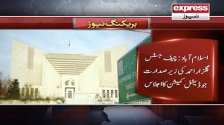 Islamabad: Chief Justice Gulzar Ahmed ki zer-e-sadarat judicial commission ka ijlas