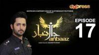 Express TV Dramas | Janbaaz -| Episode 17